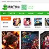 仿《鳄鱼下载站-第二版》游戏软件网站模版 PHP网站源码 帝国cms内核