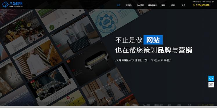 大气高科技感网站建设企业模板 自适应建站公司网站源码 帝国cms