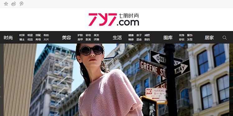 仿《七丽时尚网》源码 女性时尚|娱乐|美容|发型|减肥网站模板 帝国cms+带采集