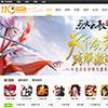 仿《119手游网》源码 手机游戏模板 大气手游网站源码 帝国cms+自动采集
