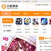仿《六皮游戏网》源码 手游门户网站模板 手机游戏下载模板 帝国cms+采集