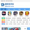 仿《爱东东手游》源码 手游下载网站模板 手机游戏软件门户模板 帝国cms+采集