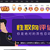 仿《星座乐》源码 星座运势事业性格资讯网站模板 帝国cms+php