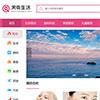 仿《天奇生活网》源码 生活常识美食女性资讯网站模板 帝国cms+php