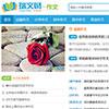 仿《瑞文作文网》源码 作文大全资讯网站模板 帝国cms+php+采集