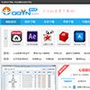仿《腾牛网-简版》源码 高权重软件下载站网站模板