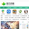仿《独木成林》源码 权7软件下载网站模板 帝国cms+采集