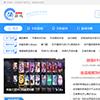 仿《侠游戏-优化版》源码 游戏软件下载网站模板 帝国cms+采集