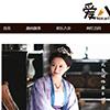 仿《爱八卦网》权5明星娱乐网红百科资讯网站模板 帝国cms+采集