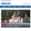 《教育资讯网》源码 教育留学就业资讯网站模板 帝国cms+采集